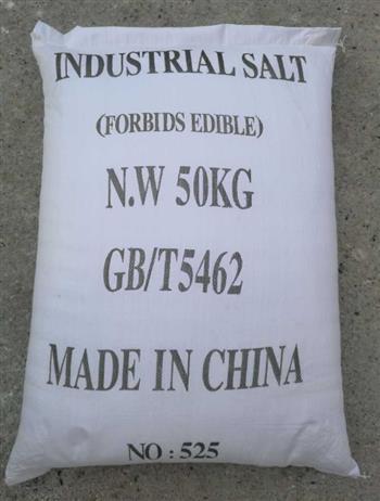 矿盐超细颗粒工业盐