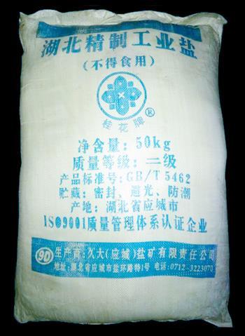 颗粒工业盐