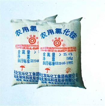 农业氯hua铵