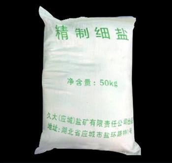 工业用精制盐